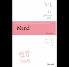 Mind (Hardcover)