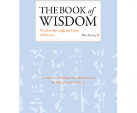 Book Of Wisdom (Hardcover)
